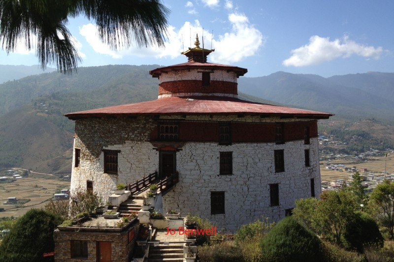 Rimpung Dzong