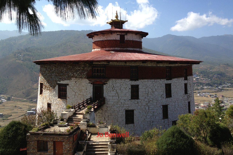 Rimpung Dzong in Paro