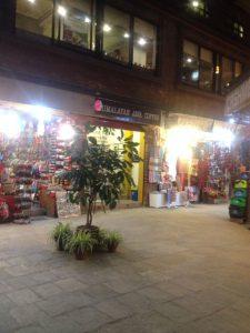 Mandala street, Thamel
