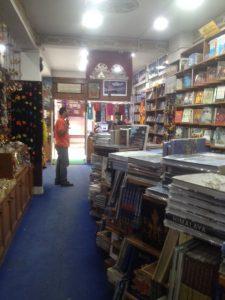 Pilgrims bookstore, Thamel, Kathmandu