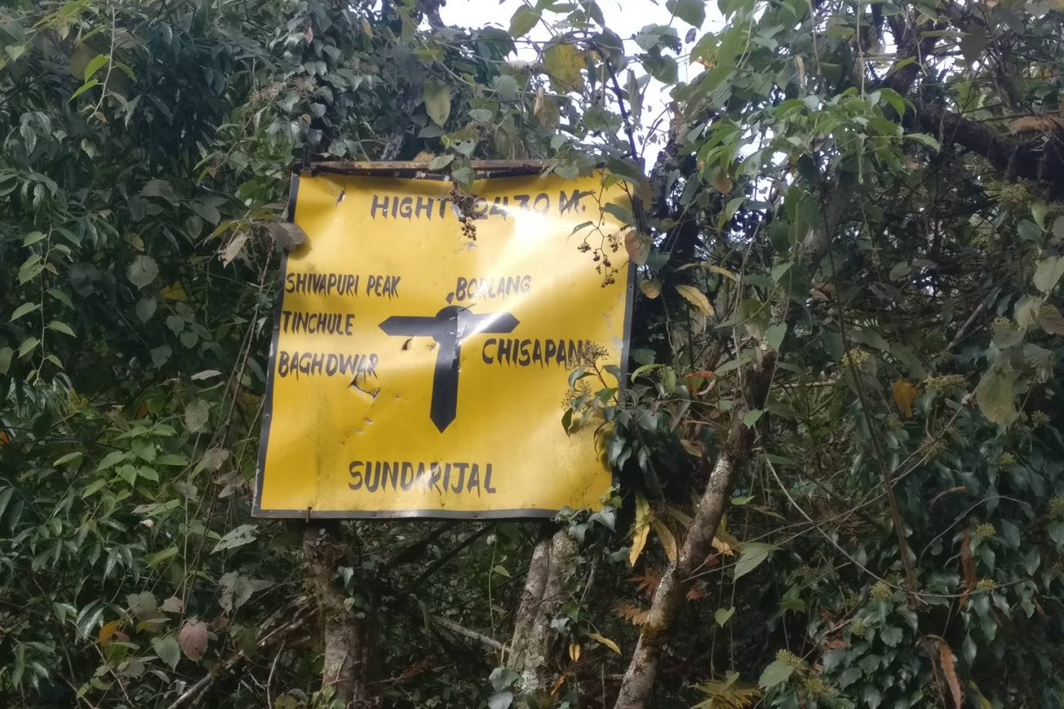 Sign at Shivapuri